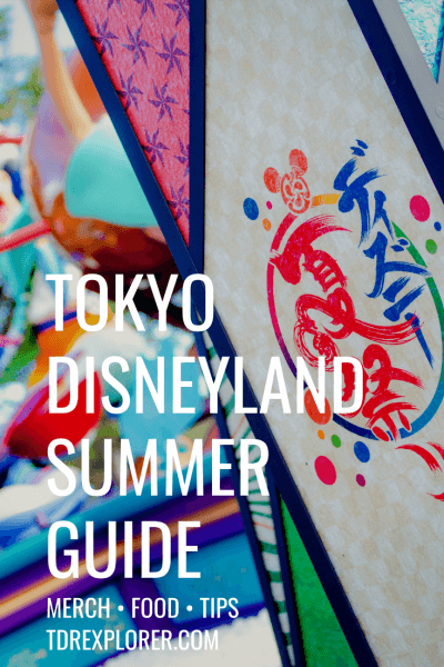 Learn everything you need to know about summer at Tokyo Disneyland