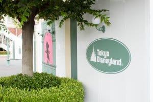 Ticket Gates Tokyo Disneyland 2