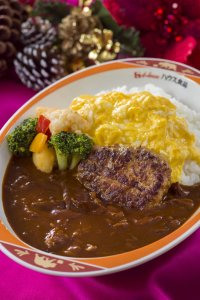 Hashed Beef at Hungry Bear Restaurant
