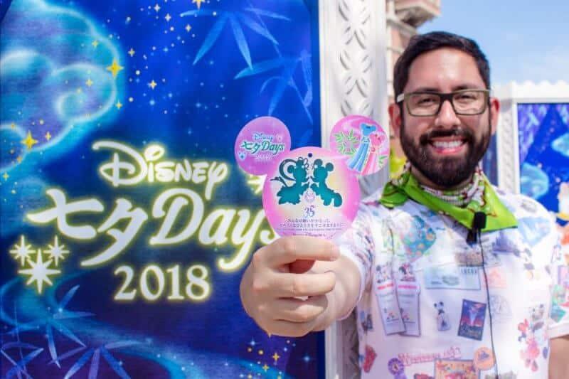 Tanabata Days at Tokyo Disneyland and DisneySea