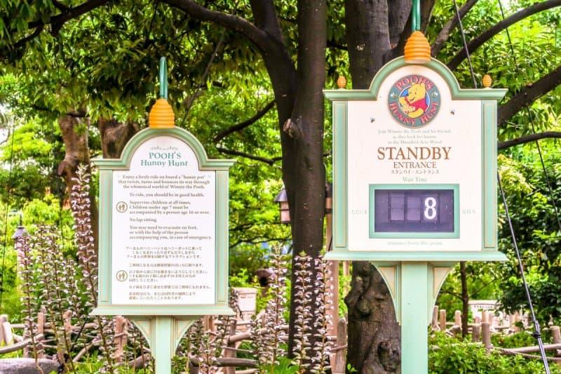 When to Visit Tokyo Disneyland 2019