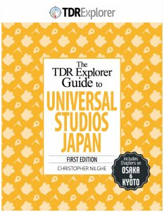 TDR Explorer Guide to Universal Studios Japan Cover