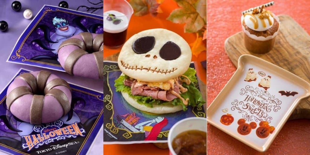 Tokyo Disney Resort Halloween Food & Snacks Menu 2018