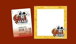 90 Years with Mickey Monorail Ticket and Frame