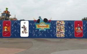 Toontown Wall