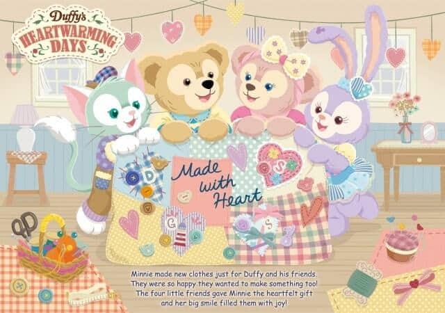 Duffy's Heartwarming Days