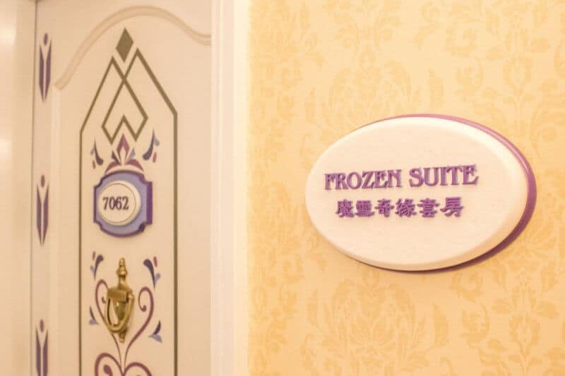 Frozen Suite Hong Kong Disneyland Hotel Door