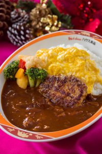 Hashed Beef Meal at Tokyo Disneyland Christmas