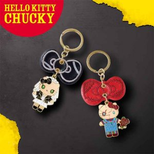 Hello Kitty Chucky Keychain