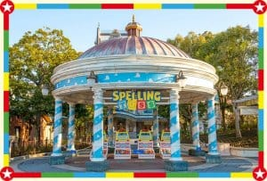Toy Story Spelling Toss Game
