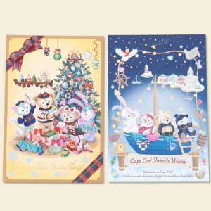 Postcard Set Duffy and Friends Christmas 2018