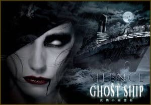 Silence in the Ghost Ship