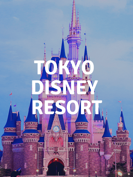 Plan your vacation to Tokyo Disneyland with this updated trip planning guide