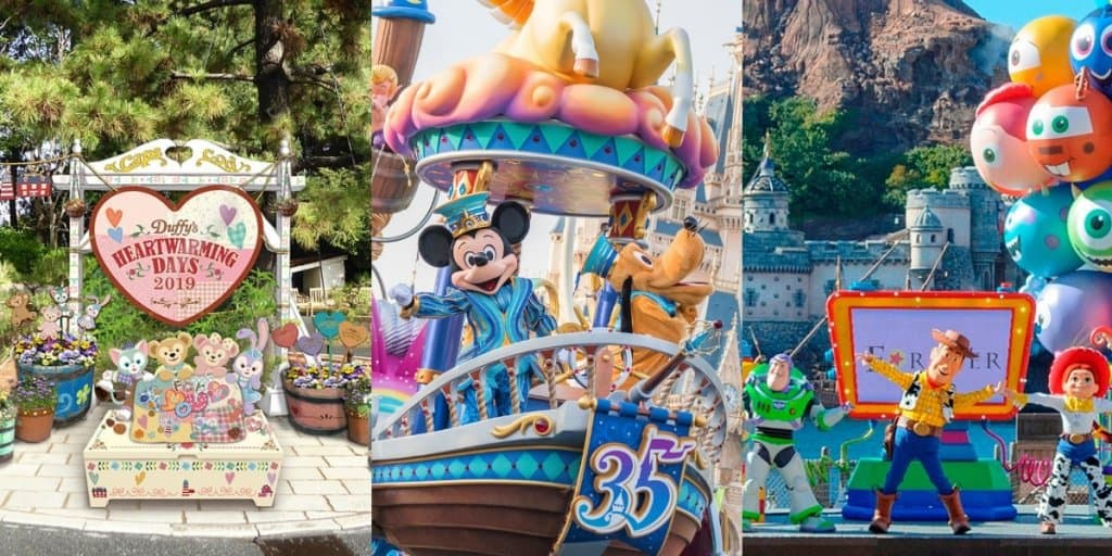 Tokyo Disney Resort 35th Anniversary Grand Finale, Pixar Playtime, & Duffy Heartwarming Days Events