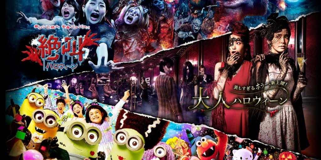 Universal Studios Japan Halloween Horror Nights 2018