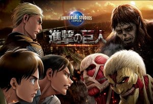 Attack on Titan: Wall Maria Rescue Operation