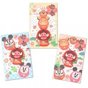 Bag Set Tokyo Disney Resort Merchandise New Year 2019