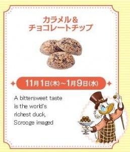 Caramel and Choc Chip Chocolate Crunch