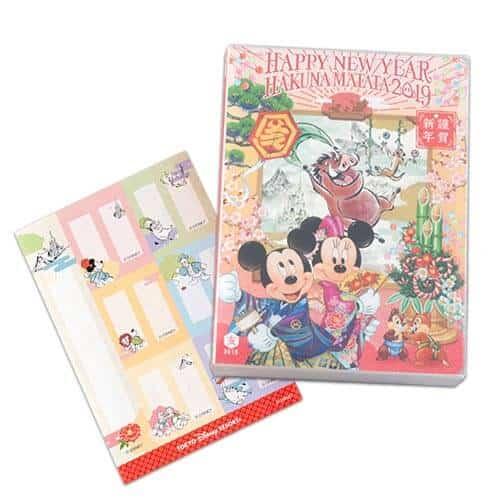 card album tokyo disney resort merchandise new year 2019