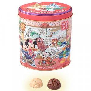 Chocolate Crunch Tokyo Disney Resort Merchandise New Year 2019