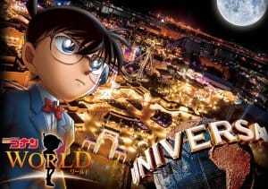 Detective Conan World at USJ