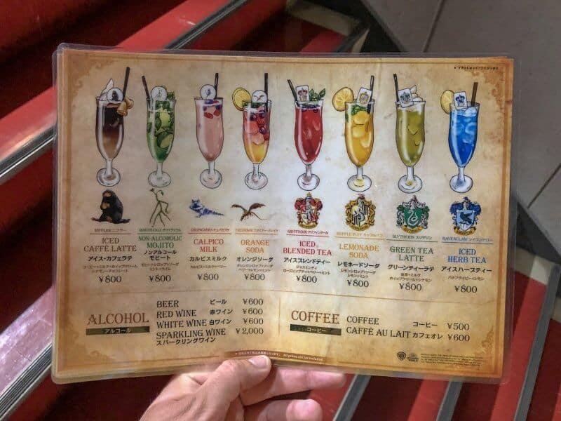 Drink Menu Harry Potter Cafe Tokyo