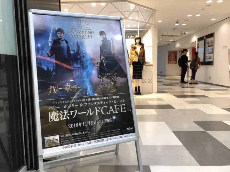 Harry Potter Cafe Tokyo Singage