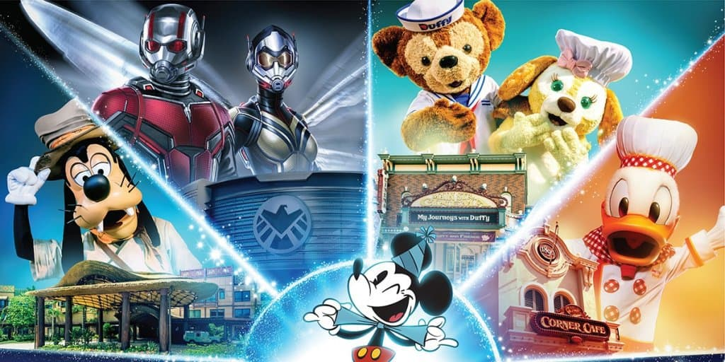 Hong Kong Disneyland Events Calendar 2019