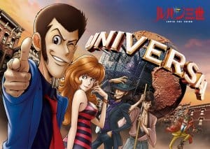 Universal Studios Japan Cool Japan 2019 • TDR Explorer