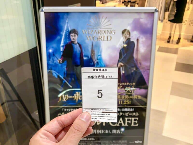 Numbered Ticket Harry Potter Cafe Tokyo