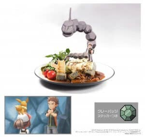 Pewter Gym Beef Stew Let's Go Pokémon Cafe