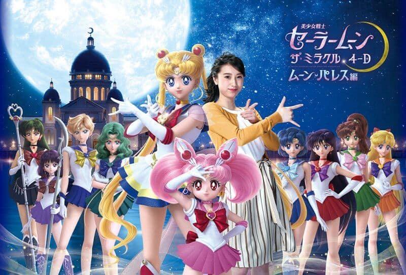Sailor Moon Cool Japan 2019