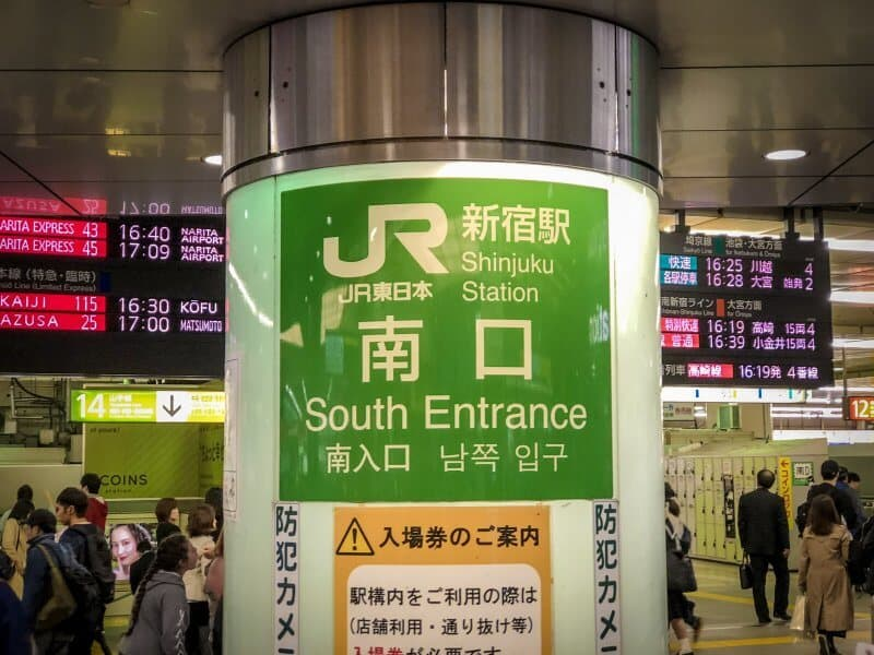 Shinjuku South Entrance Exit