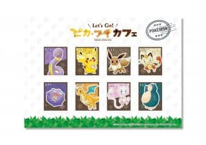 Stamp Set Let's Go Pokémon Cafe