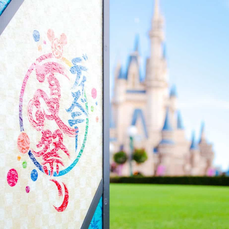 Tokyo Disneyland Language Barrier: Things to Know