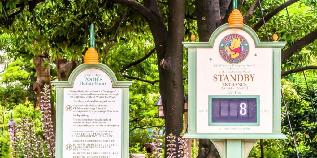 Tokyo Disney Resort Ride Closures 2019
