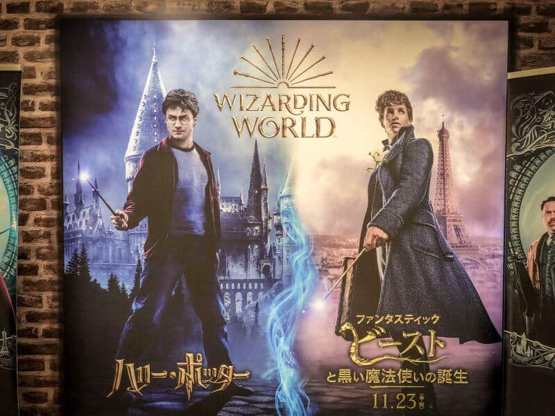 Wizarding World Cafe Tokyo