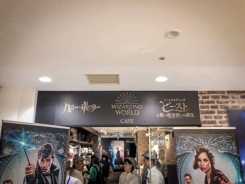 Wizarding World Cafe Entrance