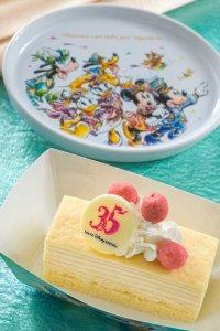 Crepe Cake with Souvenir Plate