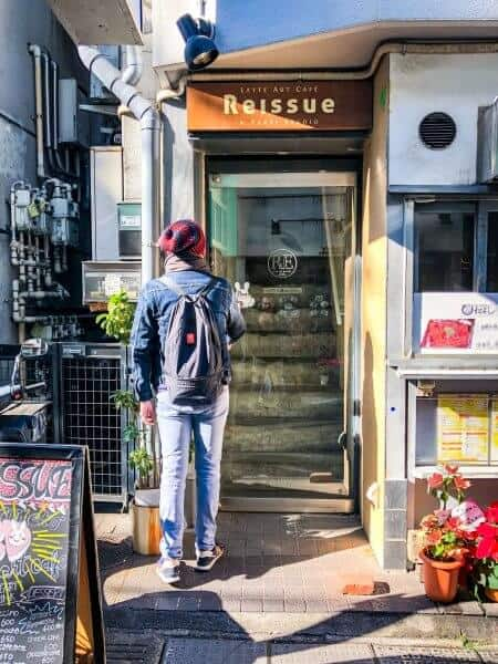 Reissue Latte Art Cafe Entrance