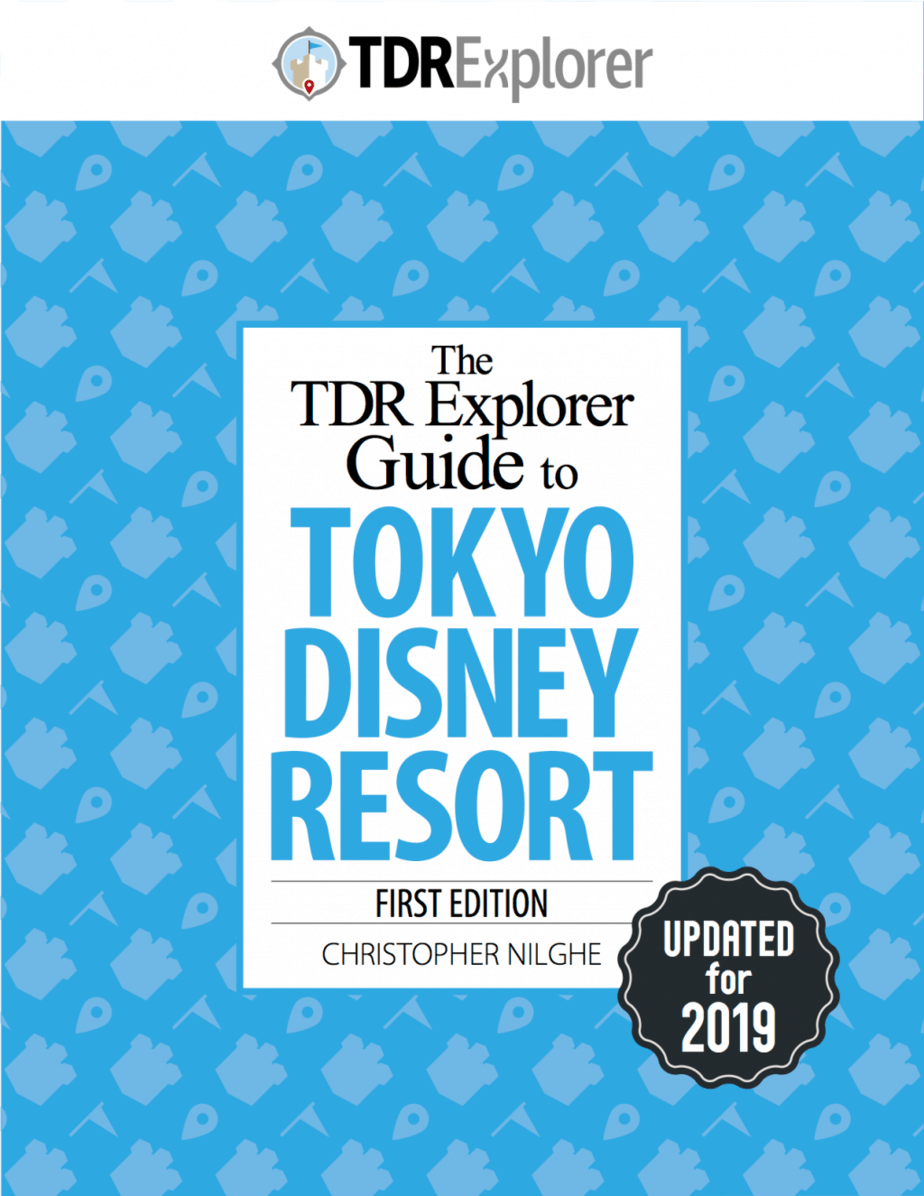 We've updated our Tokyo Disney Resort Travel Guide E-Book for 2019!