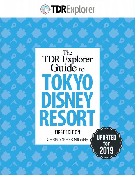 TDR Explorer Guide to Tokyo Disney Resort Cover
