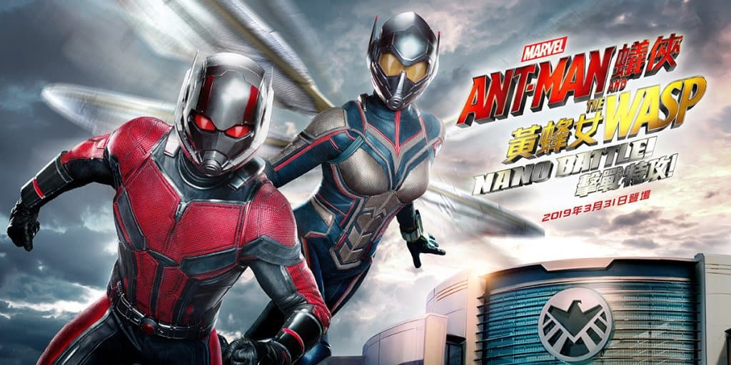 "Hong Kong Disneyland ""Ant-man and the Wasp: Nano Battle"" opens March 31, 2019"