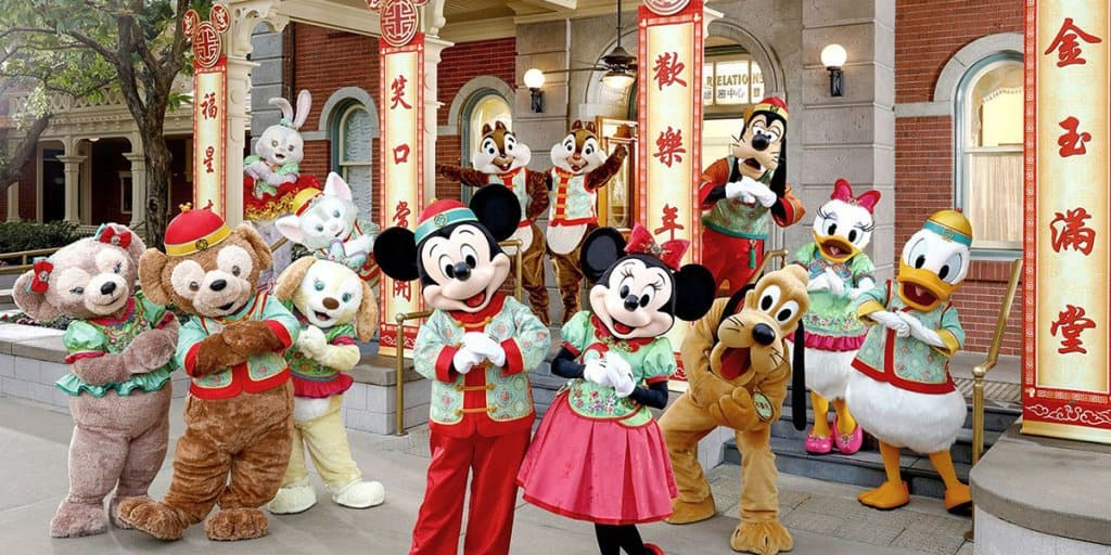 Hong Kong Disneyland Chinese New Year 2019