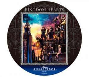 Coaster Kingdom Hearts Menu Tokyo Disney Resort
