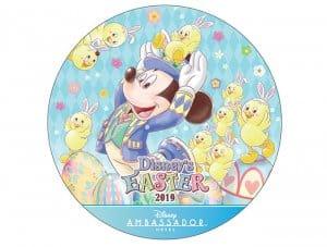Disney Ambassador Hotel Postcard