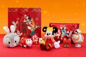 Mickey plush, Hamm ornament, pin and Judy plush