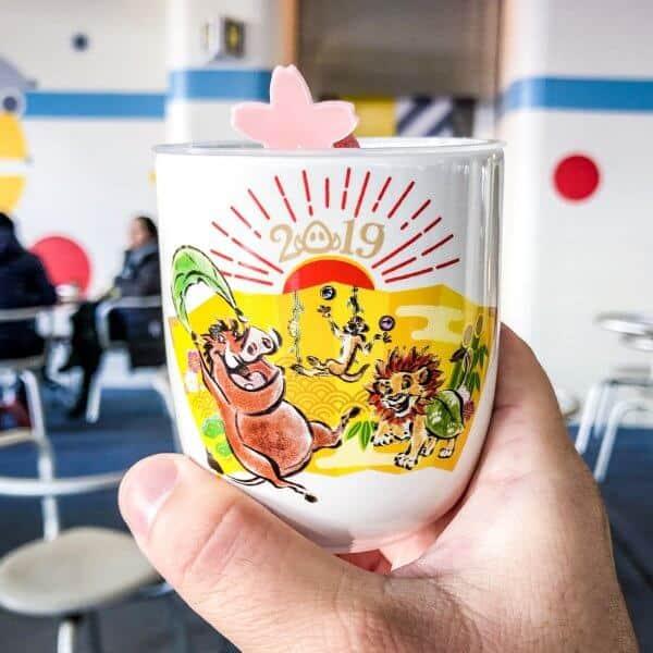 New Year's 2019 Souvenir Mug Tokyo Disneyland DisneySea Back