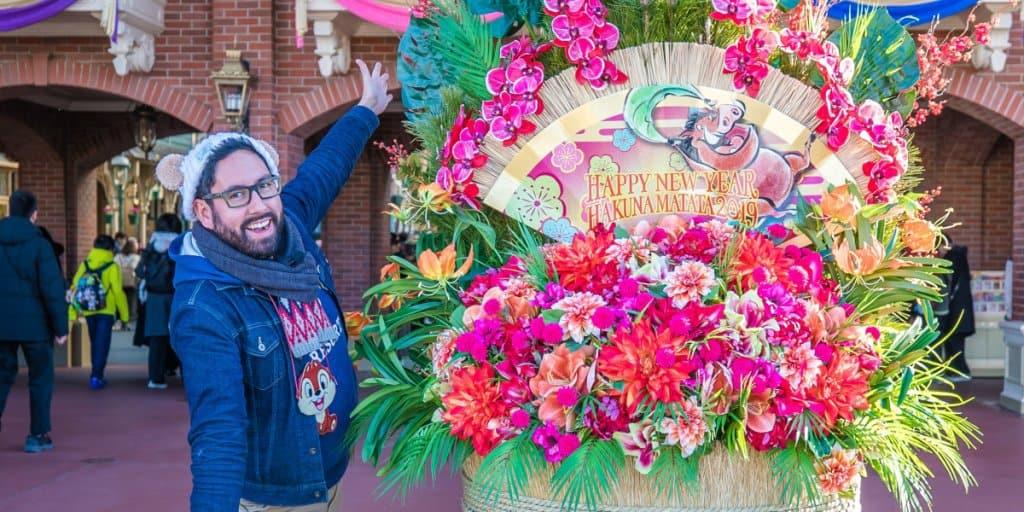 Tokyo Disneyland New Year's Day 2019 Trip Report