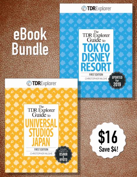 Plan your trip to Tokyo Disneyland & Universal Studios Japan for $16 USD!